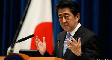 Yen Turns Bearish on Hint of Stimulus Package in Japan