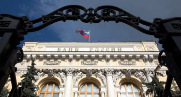 Economic Contraction and Rate Cut Turns Ruble Weak