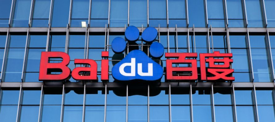 Baidu Beats 1Q17 Estimates, Issues Upbeat 2Q17 View
