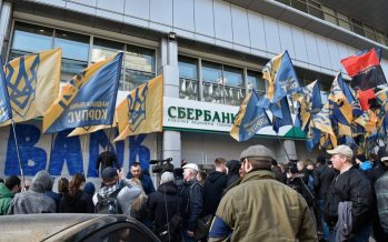 Sberbank Beats 1Q17 Profit View on Strong Interest Margin