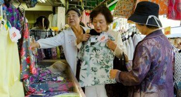 Strong Household Spending Keeps Yen Bullish