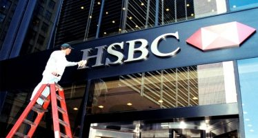 HSBC Beats 2Q17 View, Announces $2bn Share Buyback