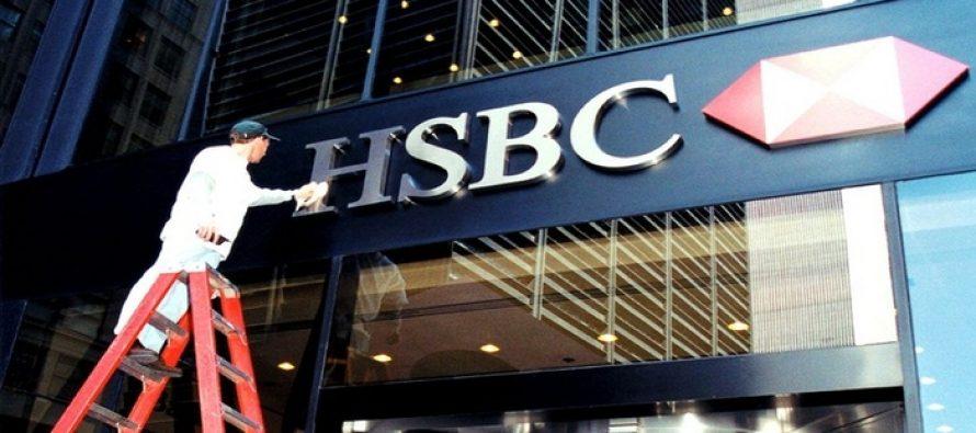 HSBC Beats 2Q17 View, Announces $2bn Share Buyback