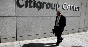 Citi Beats 3Q17 Revenues, CET1 Ratio Rises to 13%
