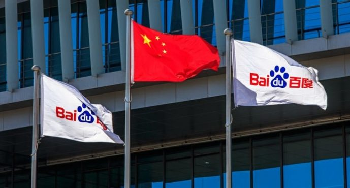 Baidu Beats 4Q17 EPS View, Issues Upbeat 1Q18 Outlook