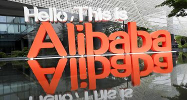 Alibaba Launches Enhanced Cloud Computing Services