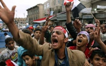 The Yemen Rial Plunges As Protesters Take To Streets
