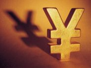 Yen Remains Weak on lack of hint on Monetary Policy Easing