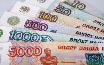 Russian Ruble Strengthens on US Market Weakness