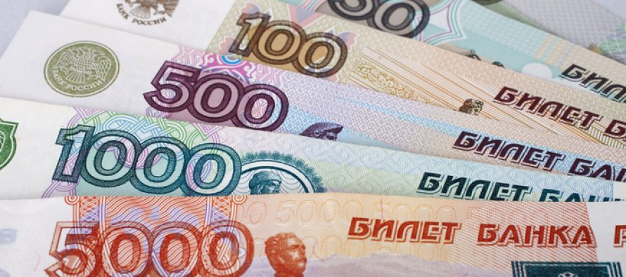 Russian Ruble Strengthens On Us Market Weakness