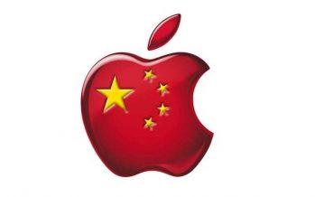 Apple Down As Trump Suggest 10% Tariff On iPhones