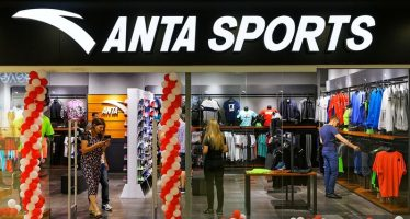 ANTA Sports To Acquire Amer Sports For €4.6 billion