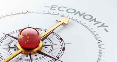 Yuan Declines As China Slowdown Fear Intensifies