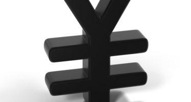 Yen Strengthens On Strong GDP Data