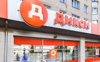 Russian Food Retailer Dixy To Use Blockchain For Factoring