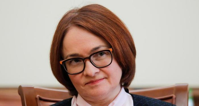 Governor Elvira Nabiullina - photo - 9th Sept 2019