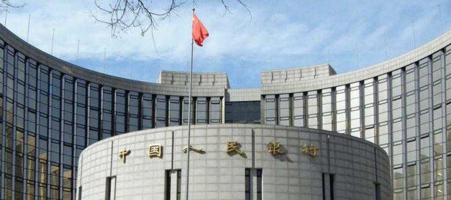 PBoC Boosts Liquidity via Cut in 14-Day Reverse Repo Rate