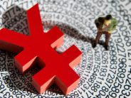 China Leaves Benchmark Lending Rate Unchanged