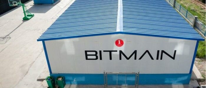 Bitmain, the Bitcoin mining center in Rockdale - photo - 9th Jan 2020