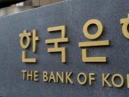 South Korea's Q4 GDP Growth Beats Estimates
