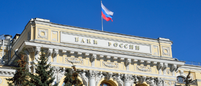 Five Russian Banks to Participate in Digital Ruble Trial